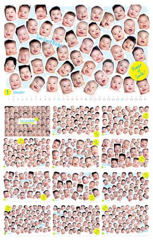 2013smilingbabydeskcalendar